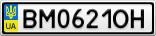 Номерной знак - BM0621OH
