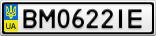 Номерной знак - BM0622IE