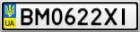 Номерной знак - BM0622XI