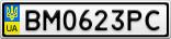 Номерной знак - BM0623PC