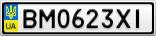 Номерной знак - BM0623XI