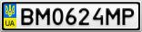 Номерной знак - BM0624MP