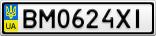 Номерной знак - BM0624XI