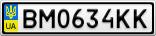 Номерной знак - BM0634KK