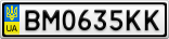 Номерной знак - BM0635KK