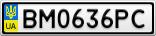 Номерной знак - BM0636PC