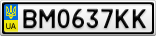 Номерной знак - BM0637KK