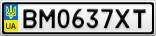 Номерной знак - BM0637XT
