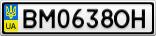 Номерной знак - BM0638OH