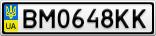 Номерной знак - BM0648KK