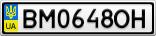 Номерной знак - BM0648OH