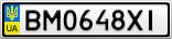 Номерной знак - BM0648XI