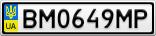 Номерной знак - BM0649MP