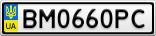 Номерной знак - BM0660PC