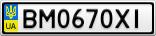 Номерной знак - BM0670XI