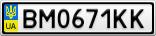 Номерной знак - BM0671KK