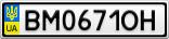 Номерной знак - BM0671OH