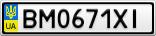 Номерной знак - BM0671XI