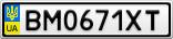 Номерной знак - BM0671XT