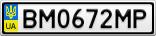 Номерной знак - BM0672MP