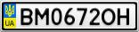 Номерной знак - BM0672OH