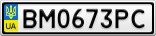 Номерной знак - BM0673PC