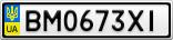 Номерной знак - BM0673XI
