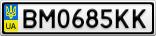 Номерной знак - BM0685KK