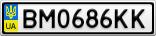 Номерной знак - BM0686KK