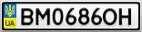 Номерной знак - BM0686OH