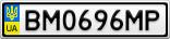 Номерной знак - BM0696MP