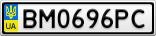 Номерной знак - BM0696PC
