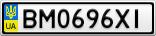 Номерной знак - BM0696XI