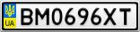 Номерной знак - BM0696XT
