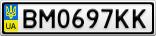 Номерной знак - BM0697KK