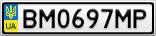 Номерной знак - BM0697MP