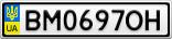 Номерной знак - BM0697OH
