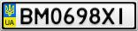 Номерной знак - BM0698XI