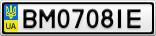 Номерной знак - BM0708IE