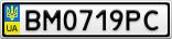Номерной знак - BM0719PC
