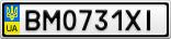 Номерной знак - BM0731XI
