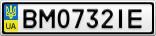 Номерной знак - BM0732IE