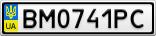Номерной знак - BM0741PC