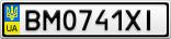 Номерной знак - BM0741XI