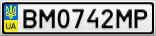 Номерной знак - BM0742MP
