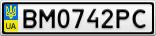 Номерной знак - BM0742PC