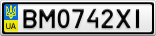 Номерной знак - BM0742XI