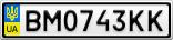 Номерной знак - BM0743KK