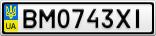 Номерной знак - BM0743XI