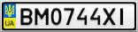 Номерной знак - BM0744XI
